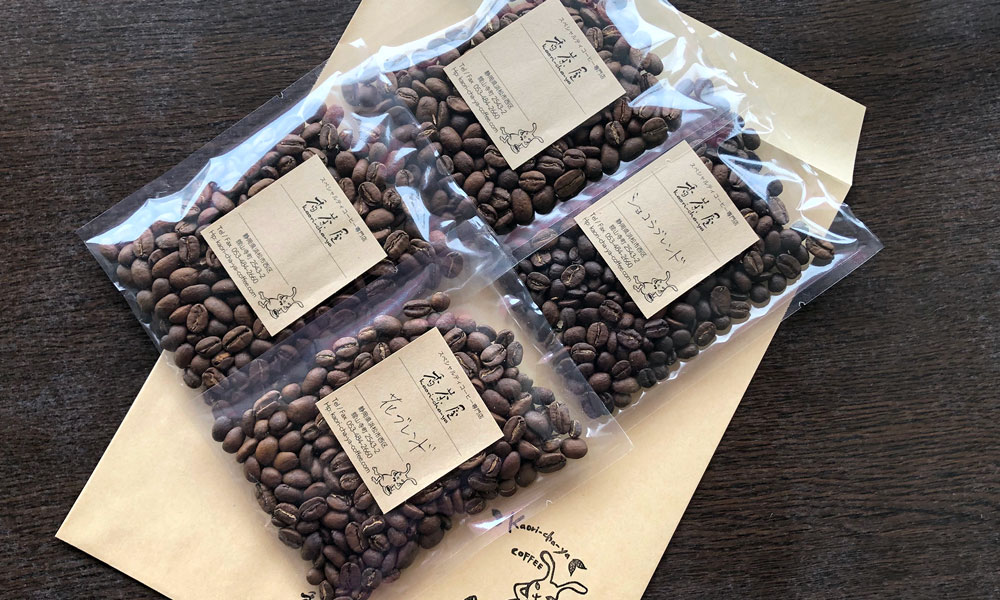 香茶屋コーヒー豆お試しセットと定期便。